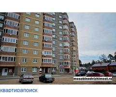 Продажа 3х квартиры в поселке Ильинский